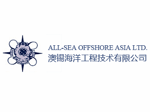All-Sea Offshore Asia Limited