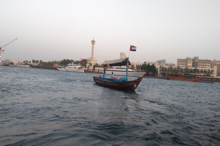 "4 vessels near Fujairah port suffered ""sabotage operations"""