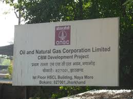 ONGC reports 32% drop in profit
